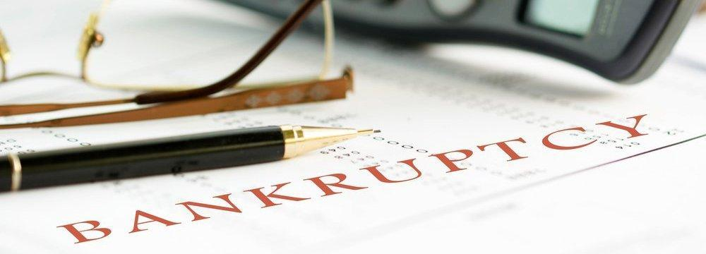 oak park chapter 7 bankruptcy lawyer